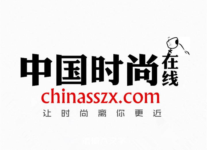 森马邵飞春:消费升级成母婴行业新驱动力