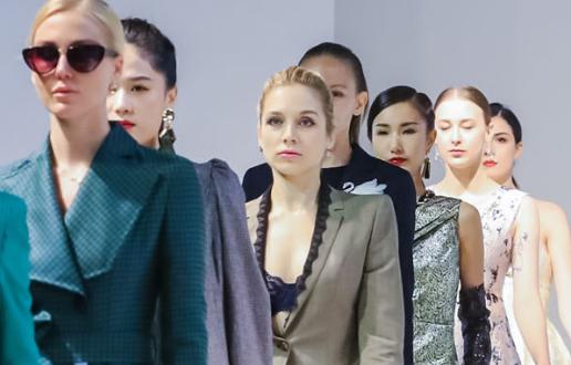 """关于""""LINK FASHION 服装品牌展会成都站"""" 2021年11月19-21日举办公告"""