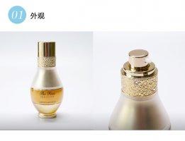 """OHUI安瓶精华 可以提亮肌肤的""""黄金灯泡"""""""