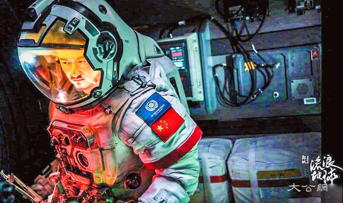 《流浪地球》票房破45亿 2000个特效镜头半数国产