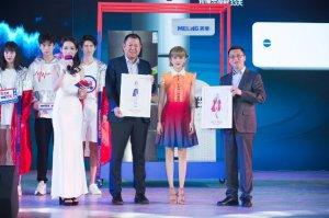 长虹・美菱与京东签署战略协议,姜悦音携设计团队助阵家电跨界