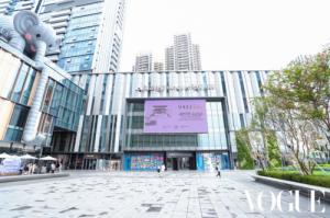 体验城市新灵感 社交让人变美 Vogue Salon邂逅深圳打造夏日时尚