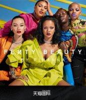 Fenty Beauty by Rihanna正式登陆天猫国际