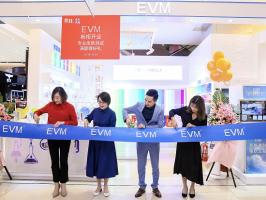肌肤管理大师EVM-智慧定制肌肤管理实验室常州百货盛大开幕