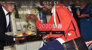 Gucci 意大利工厂将关闭八天;LVMH集团旗下意大利工厂将100%持续