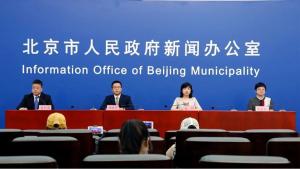<b>2020年王者荣耀世界冠军杯总决赛将于北京举行</b>