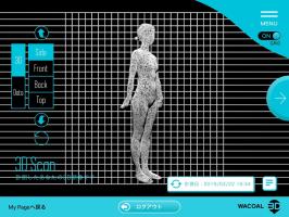 解决内衣行业最让人头痛的难题,这三家品牌是如何运用3D量体技术