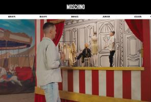 "Moschino 上演""木偶""时装秀"