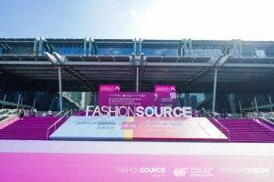 三展联动,未来已来!深圳国际服装展盛大开幕
