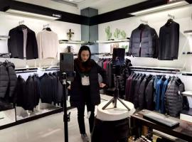 虎都生活馆:服装门店商业新思维
