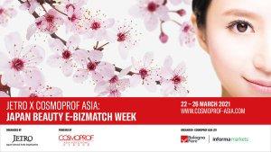 亚太区美容展首个春季线上采购活动 让日本美妆潮流融入世界