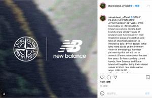 Stone Island 与 New Balance 宣布开启长期合作伙伴关系