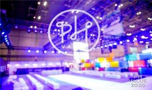 2021PH Value中国国际(秋冬)针织博览会即将启幕