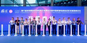 ICBE深圳跨交会10月8日开幕,多年行业淬炼,铸就行业品牌展览